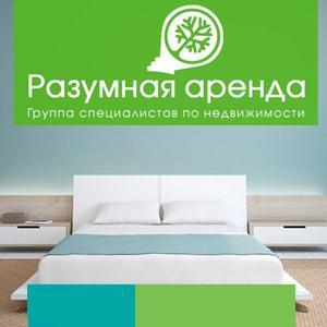 Аренда квартир и офисов Кромов