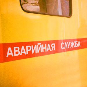 Аварийные службы Кромов