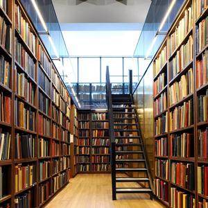 Библиотеки Кромов