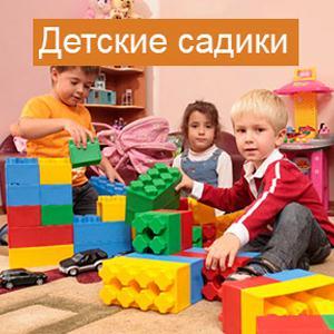 Детские сады Кромов