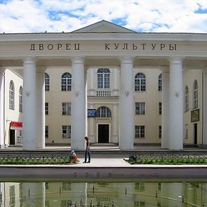 Дворцы и дома культуры Кромов