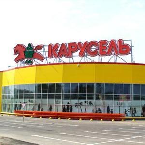 Гипермаркеты Кромов