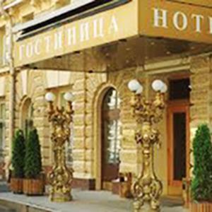Гостиницы Кромов