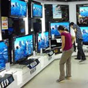 Магазины электроники Кромов