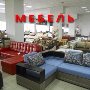 Магазины мебели Кромов