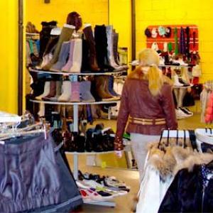 Магазины одежды и обуви Кромов