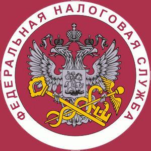 Налоговые инспекции, службы Кромов