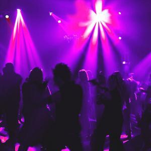 Ночные клубы Кромов