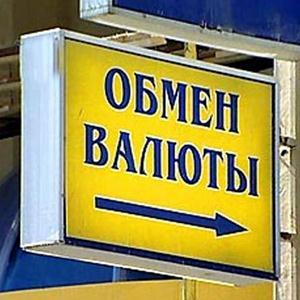 Обмен валют Кромов