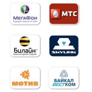 Операторы сотовой связи Кромов