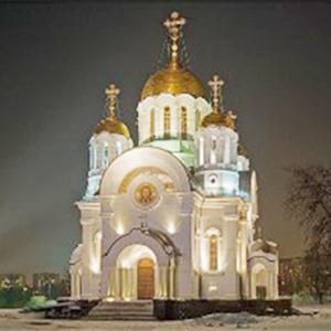 Религиозные учреждения Кромов