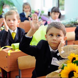Школы Кромов