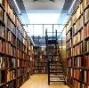 Библиотеки в Кромах