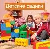 Детские сады в Кромах