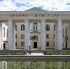 Дворцы и дома культуры в Кромах