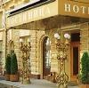 Гостиницы в Кромах