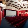 Кинотеатры в Кромах