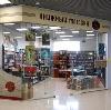 Книжные магазины в Кромах