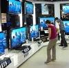 Магазины электроники в Кромах