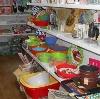 Магазины хозтоваров в Кромах