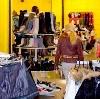 Магазины одежды и обуви в Кромах