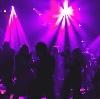 Ночные клубы в Кромах