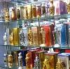 Парфюмерные магазины в Кромах