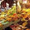 Рынки в Кромах
