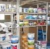 Строительные магазины в Кромах
