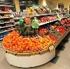Супермаркеты в Кромах