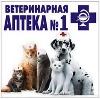 Ветеринарные аптеки в Кромах