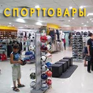 Спортивные магазины Кромов