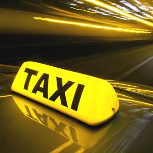 Такси Кромов