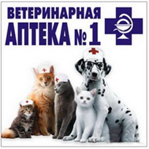 Ветеринарные аптеки Кромов