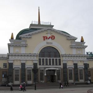 Железнодорожные вокзалы Кромов